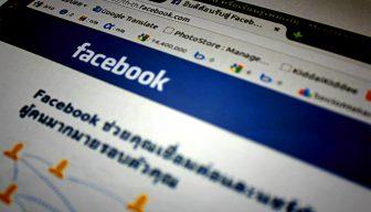 Facebook aún desconoce qué información de sus usuarios tiene Cambridge Analytica