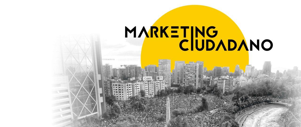 XXIX Congreso Chileno de Marketing 2020: Marketing Ciudadano