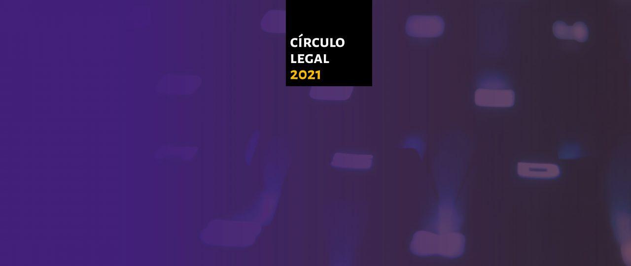 Cuarto Coloquio: EMPLEO PÚBLICO Y SU CALIDAD: La primera línea concreta de la servicialidad del estado en la atención del ciudadano
