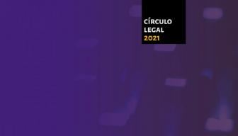 Revive • Conflictos actuales del derecho público y del ejercicio profesional frente al Estado – Cuarto coloquio: Empleo público y su calidad: la primera línea concreta de la servicialidad del Estado en la atención del ciudadano