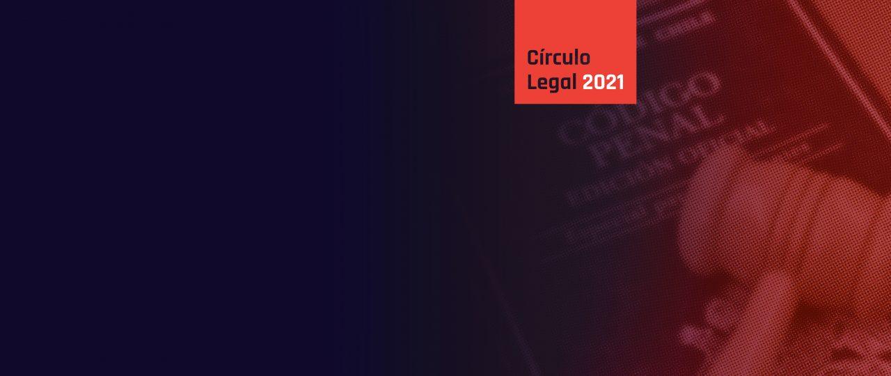 Ciclo de Conversatorios: La Empresa y los Delitos Económicos. Capítulo 1: ¿Una Reforma o un Nuevo Código Penal?